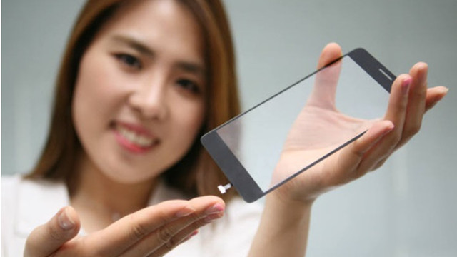 LG Innotek Announces a Fingerprint Sensor Without the Button